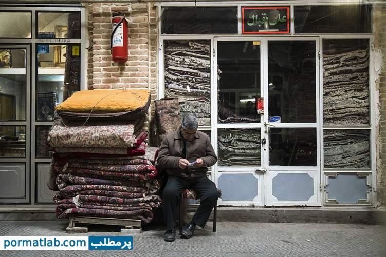 بازار فرش در همدان