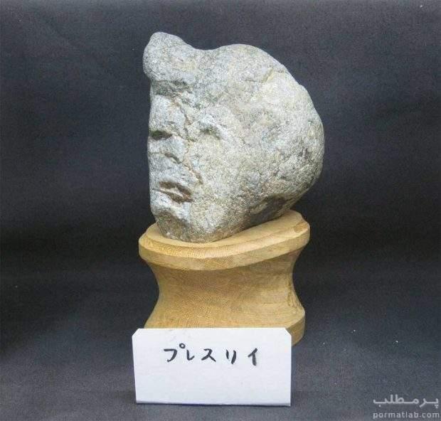 موزه سنگ به شکل انسان
